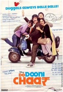 Do Dooni Chaar Movie Review and Audience Verdict