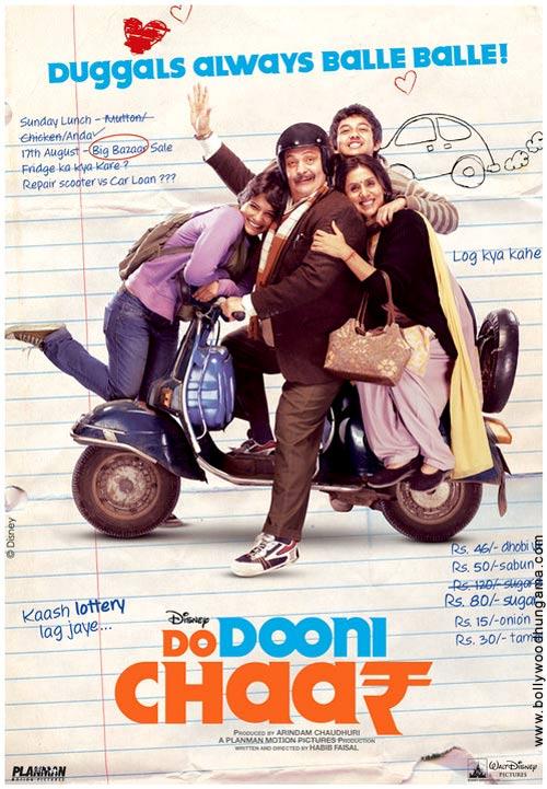 - Do-Dooni-Chaar-Movie-Poster