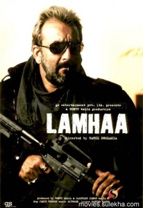 Lamhaa Movie Review and Audience Verdict