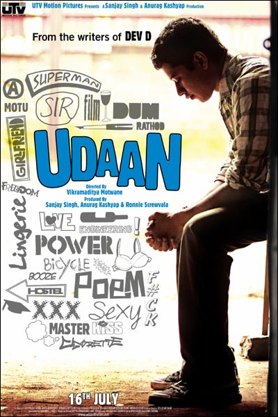 Udaan Movie Review and Audience Verdict