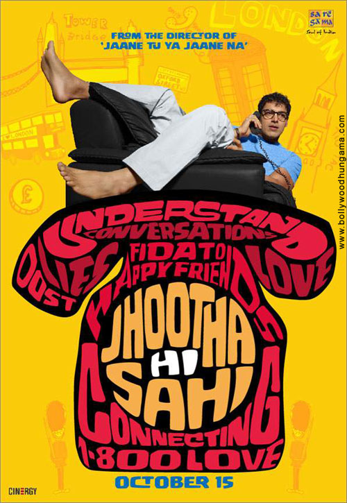 Jhoota Hi Sahi First Theatrical Trailer And Movie Poster