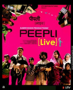 Peepli Live Movie Review and Audience Verdict