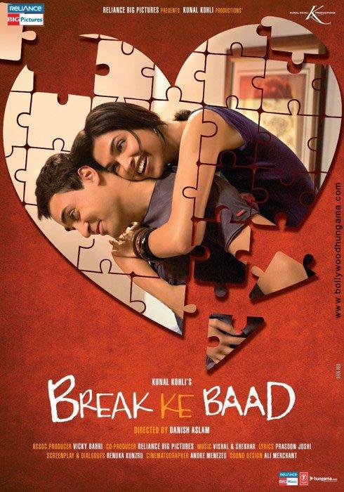 Break Ke Baad Theatrical Trailer and Break Ke Baad First Look Exclusive