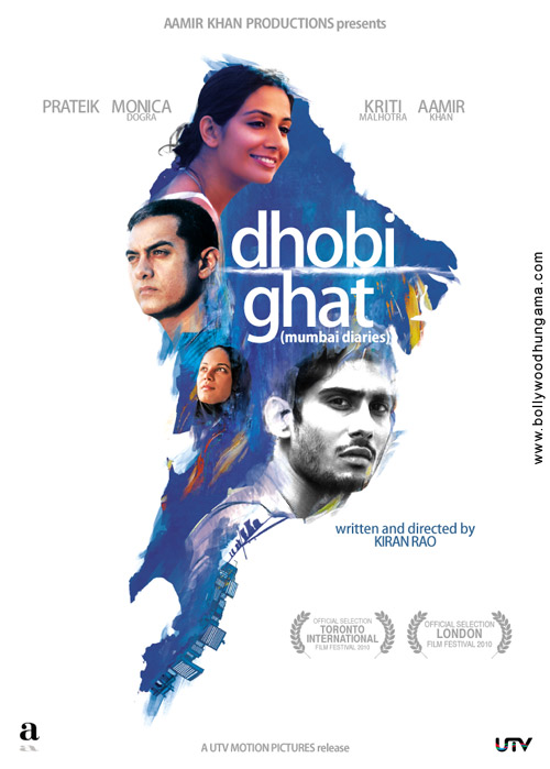 First Look of Dhobi Ghat Movie Poster and Dhobi Ghat Movie Trailer