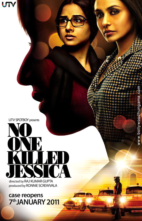 No One Killed Jessica Theatrical Trailer and No One Killed Jessica Movie Poster