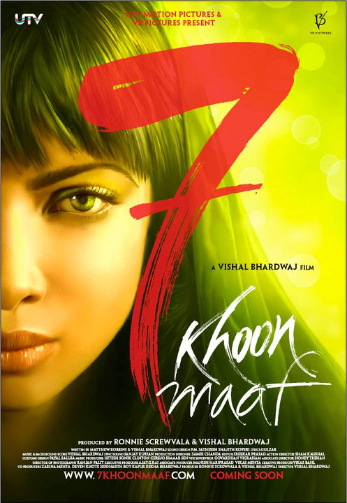 7 Khoon Maaf First Look Movie Poster and 7 Khoon Maaf Theatrical Trailer