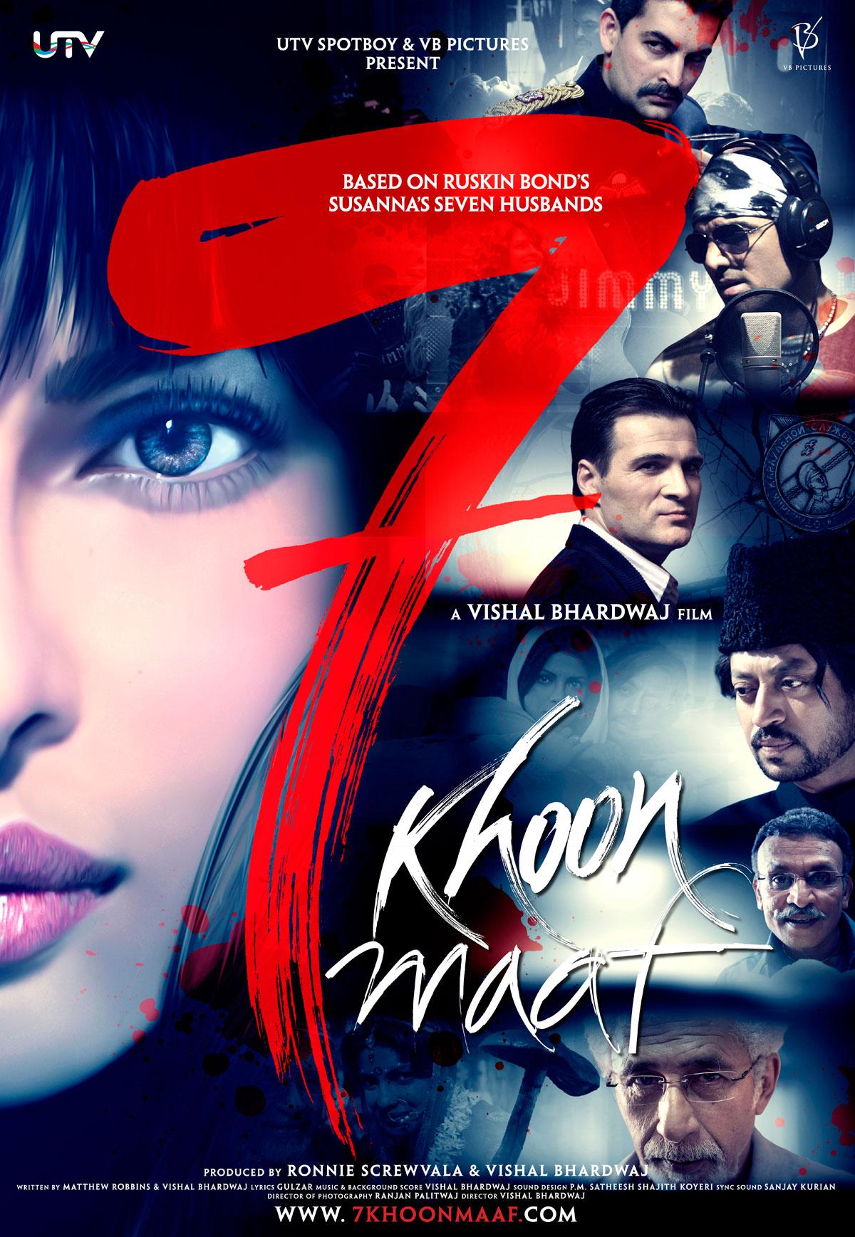 Khoon Maaf Movie Watch Online