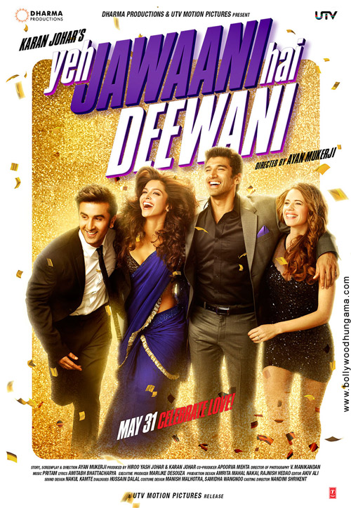 First Look of Yeh Jawaani Hai Deewani Exclusive Theatrical Trailer