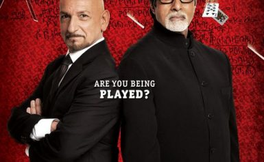 Why Teen Patti is a Clear Rip-Off of 21 and a Flop for Card Enthusiasts
